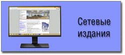 button_online.jpg